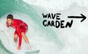 Wave garden