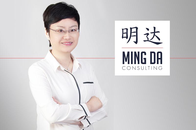 Ángela Ming da solutions
