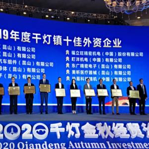 Empresas vascas China Premios