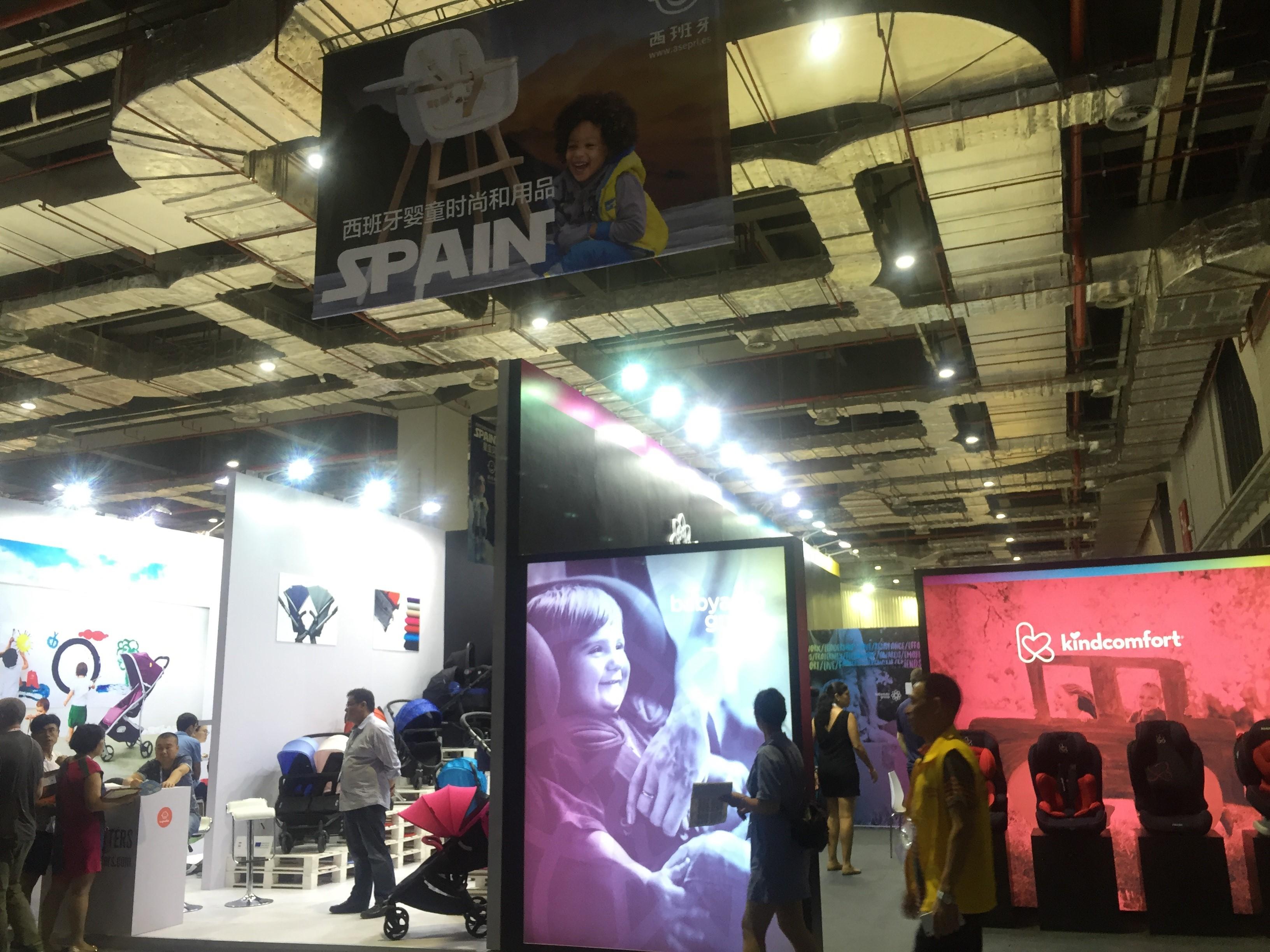 Feria de moda infantil en China